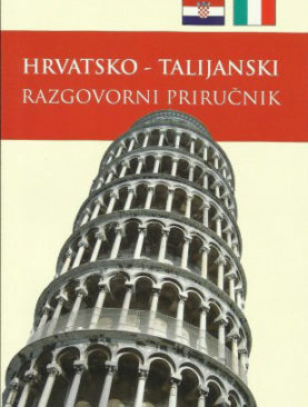 Hrvatsko - talijanski razgovorni priručnik