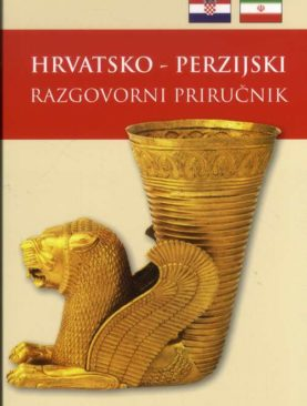 Hrvatsko - perzijski razgovorni priručnik