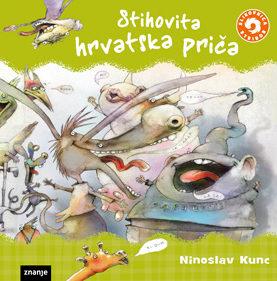 Stihovita hrvatska priča