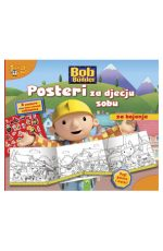 Bob Graditelj : Posteri za dječju sobu za bojanje