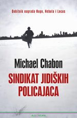 Sindikat jidiških policajaca