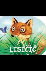 Lisičić - Serija knjiga za djecu - MALE ŠUMSKE ŽIVOTINJE