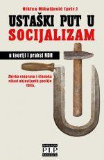 Ustaški put u socijalizam