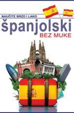 Španjolski bez muke