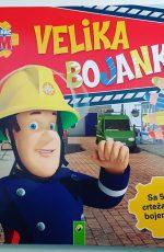 Vatrogasac Sam - velika bojanka