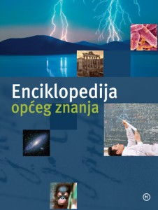 Enciklopedija-opceg-znanja-226×300