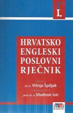 Hrvatsko - Engleski poslovni rječnik