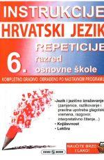 Instrukcije iz hrvatskog jezika za 6. r. os. škole