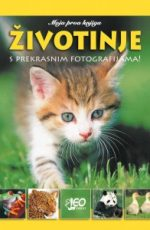 Moja prva knjiga životinje